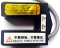 Elétrico interruptor magnético interruptor fotoelétrico yg-30b magnético de proximidade switch