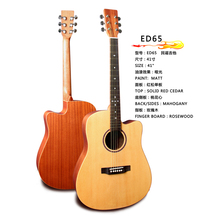 ED65 guangzhou music store supply solid acoustic guitar free shipping