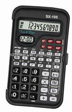 10 Digit Scientific Calculator