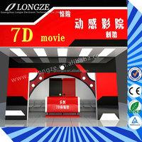 Low Cost High Quality 5D 6D 7D Cinema Equipment 4d cinema equipment