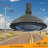 24w to300w solar street light with pole, led solar road lamp solar powered lighting sensor