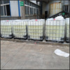 raw material Sodium Lauryl Ether Sulfate 70%, AES SLES for liquid detergent