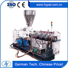 European tech, chinese price high efficient parallel twin double screw extruder