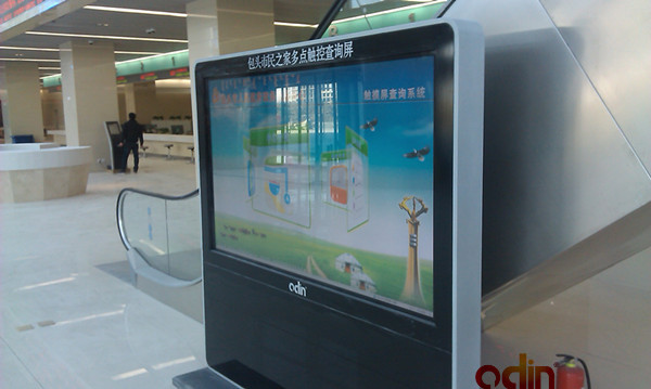 84 inch 4k lcd screen