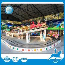 Sale Children park games ! amusement outdoor kiddie rides train