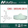 CAS:103146-26-5 Top quality best price API-Escitalopram intermediate fine powder