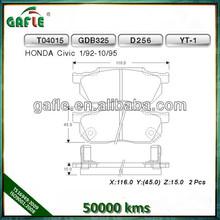 Brake Pad produced for HONDA Civic D256/GDB325