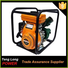 ce/iso weight light hand start good quality 2 inch centrifugal portable auto gasoline water pump for home use