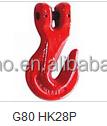 G80 stainless hook,eye hook,bend hook,tensile hook,sling choke hook connecting,forest hook forged alloy steel,hardware mental
