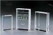 2015 em branco em branco da foto de cristal comprar trophy oscar