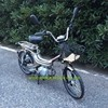 gas 50CC moped motocicleta cheap moped with pedal