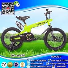 bike+mini+chopper lightweight boys bike children bike for sale