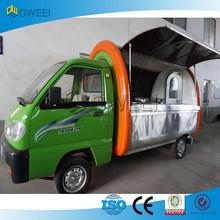 Hot sale Mobile Food Diner Car of high quality