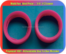 Molded Silicone Part / Molded Silicone Rubber Component / Food Grade Molded Silicone