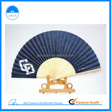 Promotion Use Business/Political Promotion Paper Fan