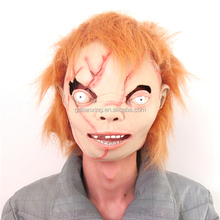Trade Assurance Extremely Scary Halloween Mask, Scary Halloween Party Face Mask for Halloween Party