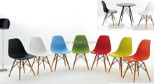 Hot selling dining room ABS plastic chairs with solid wood legs/eames chairs