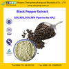 GMP Factory Supply High Quality and Natural Black Pepper Extract