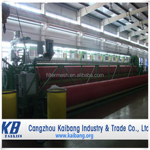 dryer clothing polyester mesh fabric for paper machine