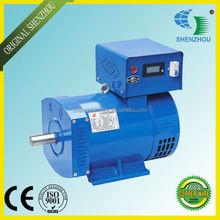 ShenZhou STC Three-phase Alternators