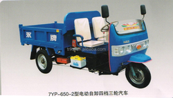 heavy loaded diesel Cargo Three Wheel Tricycle