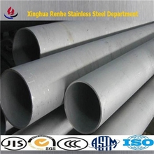 201 202 304 tube pipe round stainless steel 201 202 304 440 steel tube seamless