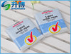 Antistatic Cleaning Dust Cloth 2015 [Made in China]