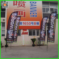 Outdoor Advertising Cheap Custom Decorative Polyester Flag Banner