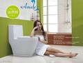 Siège de toilette d'une seule pièce siphonic placard. super design morden prix toilettes portable blanc couleur cuvette de toilette en porcelaine