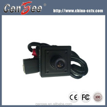 Small Camera Board Lense For ATM Bank Machine Hidden Network Camera Module