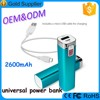 Low price good quality led torch free logo printing power bank mobile charger