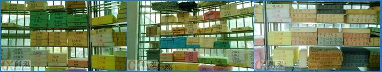 chuanghong sponge samples 001
