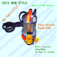 2015new household Solar Dc Water Pump DC Centrifugal Submersible Water Pump