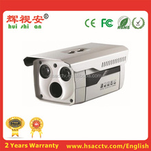 1.0Mp 2pcs Array LED ip cctv camera supplier in the philippines