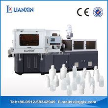 IBM 50H used plastic injection blow molding machines