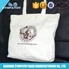 cotton sling cross body bag/printed fashion cotton bag/plain white cotton bag