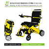 Electric Wheelchair Prices