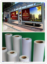 front printing sand silver pet film