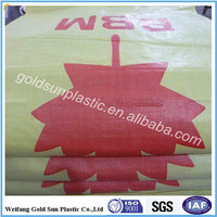 Feed,Rice,Corn Package Brand PP Woven Bags 50kg,25kg bag of rice,Woven Polypropylene Bags
