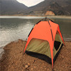 IM-A201 automatic tent roof top tent camping tent