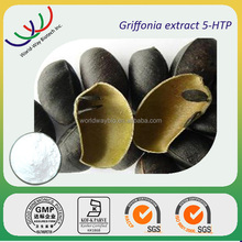 5-htp free sample anti-depressants GMP HACCP KOSHER certified griffonia seed extract 5-htp supplier