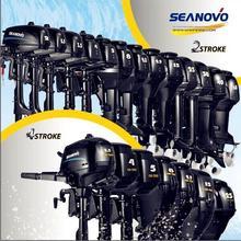 Seanovo outboard marine engine