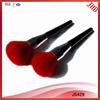 Professional wholesale cosmetic powder brush form makeup brush factory
