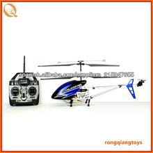 3.5channel el helicóptero sin hilos más nuevo del rc de los doublewings 2.4GHZ RC36719118