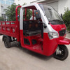 2014 china hot selling motorcycle with 3 wheels with driver cabin
