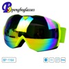 UV400 scratch resistant antifog coating snowboard goggles