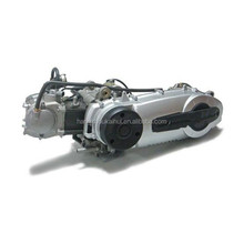 1P69MM 1P73MN 250cc 300cc water cooled scooter tricycle atv horizontal engine
