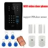 smart door bell camera wifi for apartments