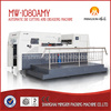 High speed Automatic planten die cutting machine/corrugated box making production line