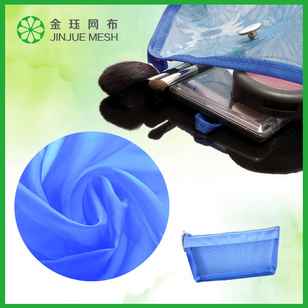 strong mesh fabric for laundry bag.jpg
